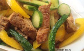 Корейский салат с мясом и огурцами